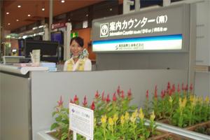 Kansai International Airport (Passenger Terminal Building 1st floor)
