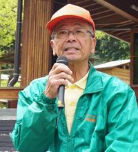 Deputy representative, Yutaka Kokado