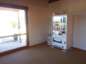 vending01