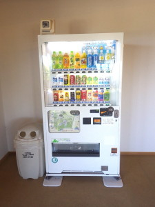 vending02