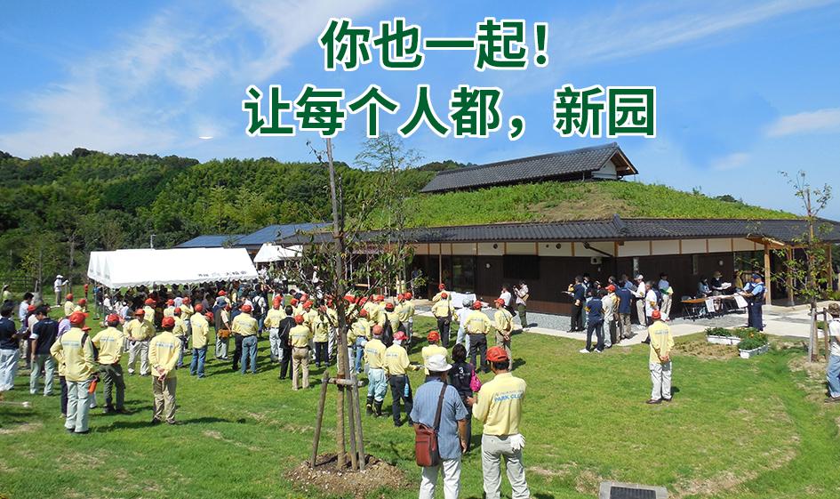 大阪府営 泉佐野丘陵地